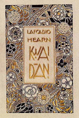 Title page of Lafcadio Hearn