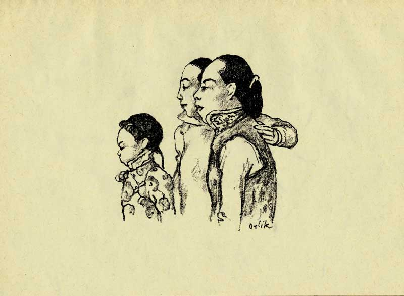 Chinesischen Familie   -   Chinese Family
