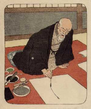 Der Japanische Maler Kano Tomonobu - The Japanese Painter Kano Tomonobu